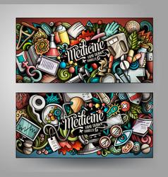 Cartoon cute colorful doodles medicine banners vector
