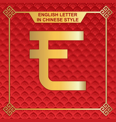English letters in chinese style design e vector