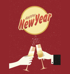 happy new year-01 vector image