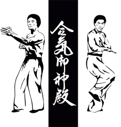 two men practicing Kung Fu vector image