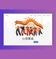 chinese new year dagon snake festival landing page vector image