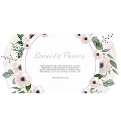 frame border background floral wedding card with vector image