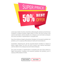 super price 50 off best offer emblem label vector image