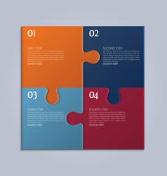 Four parts puzzle vector