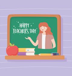happy teachers day chalkboard teacher apple books vector image
