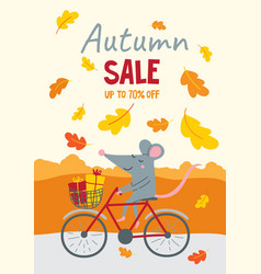 sale banner decorated with autumn oak leaves vector image