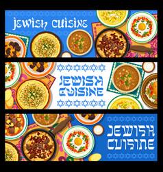 Jewish meals israelite food banners set vector
