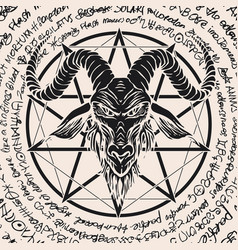 with horned goat head and pentagram vector image
