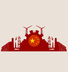 energy and power icons set with china flag vector image vector image