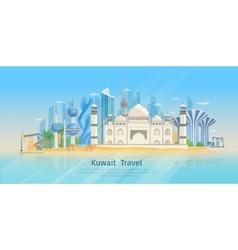 Kuwait Skyline Flat Poster vector