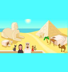 egypt horizontal banner cartoon style vector image vector image