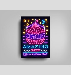 circus poster design template in neon style vector image