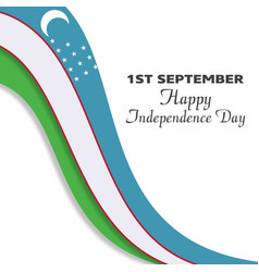 Uzbekistan 1st september happy independence day vector