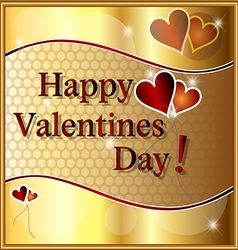 Valentina Lyubov Romance Symbol February White Day vector