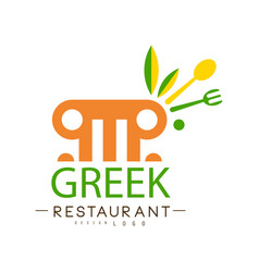 Greek restaurant logo design authentic vector