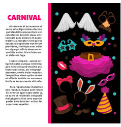 carnival party bright accessories on promotional vector image