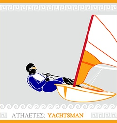 Athlete yachting vector image
