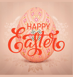 easter egg with an ukrainian folk pattern vector image