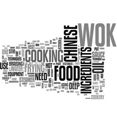 A beginners guide to chinese cookery text word vector
