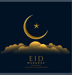 Beautiful eid mubarak golden moon star and clouds vector