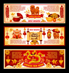 chinese lunar new year greeting banner design vector image