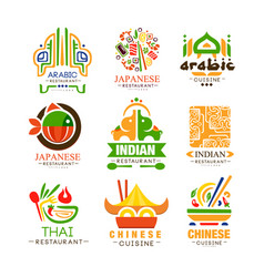 Continental cuisine logo design set arabic vector