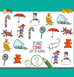 Find one picture a kind game vector