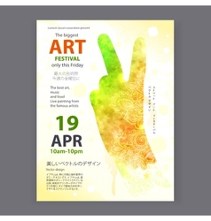 Poster template with a watercolor hand and flowers vector