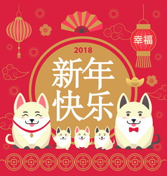 chinese new year red poster vector image vector image