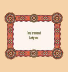 oriental floral frame ornamental border mosaic vector image