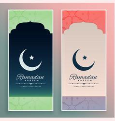 Ramadan kareem islamic banners background vector