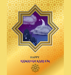 Paper cut ramadan8-01 vector