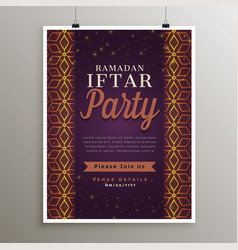 Iftar party food invitation template design vector