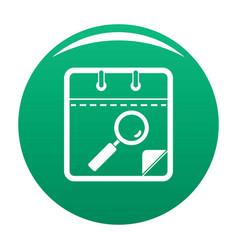 calendar search icon green vector image