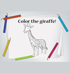 children giraffe coloring worksheet vector image