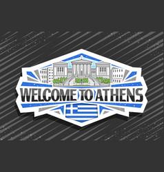 Logo for athens vector
