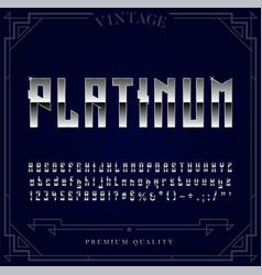 platinum silver or chrome metallic font set vector image