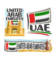 logo united arab emirates vector image vector image