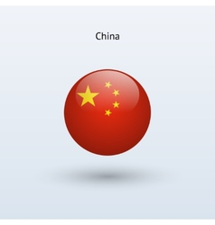 China round flag vector image