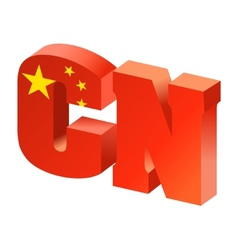 Internet top-level domain of china vector