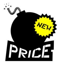 price bomb vector image