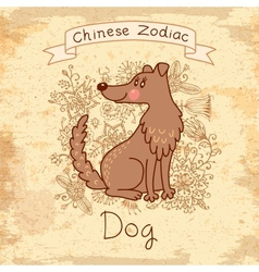 Vintage card with Chinese zodiac - Dog vector image vector image