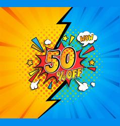 50 percent off comic speech bubble vector