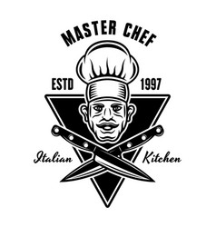 chef head and crossed knives cooking emblem vector image