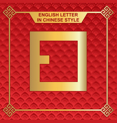 English letters in chinese style design o vector