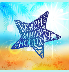 let sunshine in summer beach poster vector image