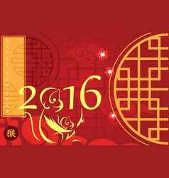 Chinese new year of monkey design vector