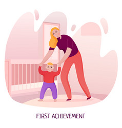 mom baby first steps vector image