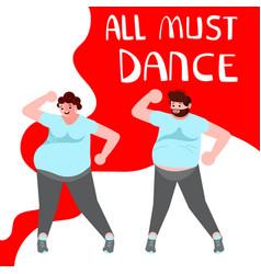 Banner happy people dancing vector