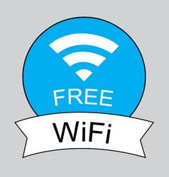 building wifi logo vector image